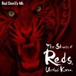 「The Shouts of Reds. United Korea」アルバム