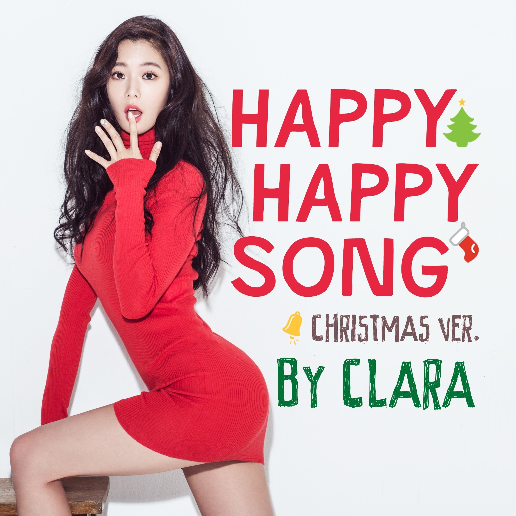 Happy Happy Song (Christmas ver.) 앨범정보